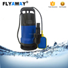 /product-detail/0-33-hp-gsp250b-mini-submersible-genden-irrigation-pump-60670036723.html