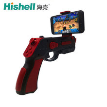 AR Gun Wireless Children Kids Educational Toy Smart Game Gun Holder