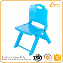 Proper price top quality wholesale kids plastic chairs