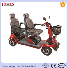 Top qualitty durable 4 wheel electric double seat mobility scooter