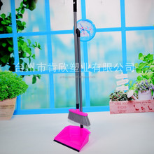 good PP dustpan with broom