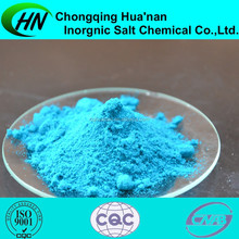 Hot Sell 99.0% Copper Acetate Chemical Formula 6046-93-1