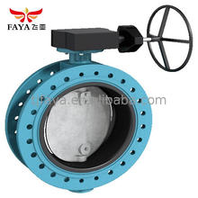 butterfly valve for water
