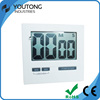 Free Standing Digital Kitchen Timer With