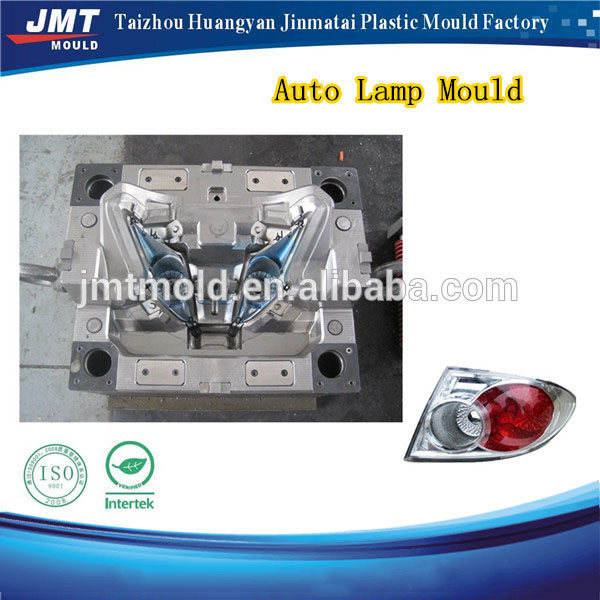 multi head lamp auto lamp cover mould