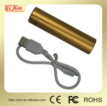 For iphone/SAMSUNG portable power bank battery charger 2600mah with FCC,CE,ROHS