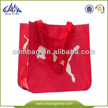 Eco-friendly Laminated bopp pp woven bags