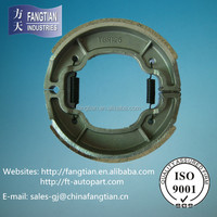 YBR125 Semi-metallic Motorcycle TVS Brake Shoe