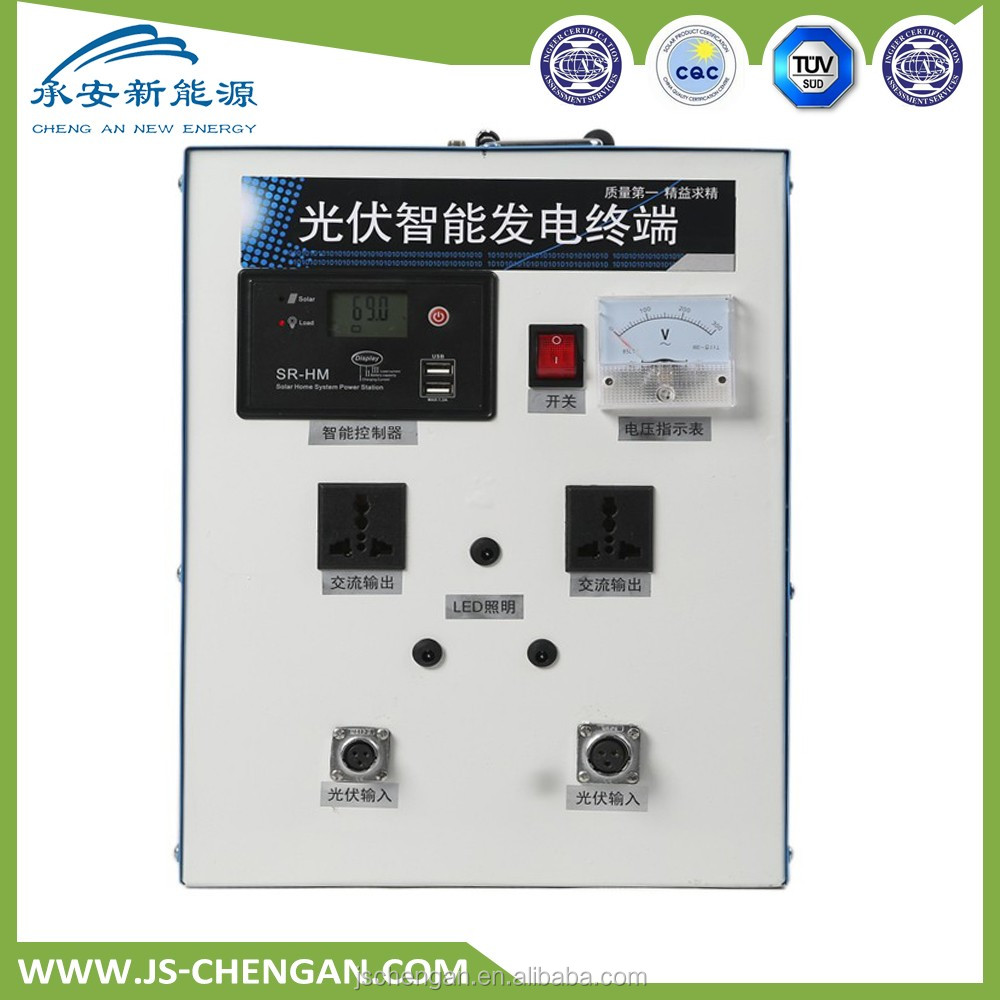 high quality photovoltaic inverter solar power generator system