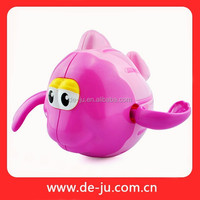 Swimming Floating Animal Water Game Mobile Toy