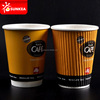 3 layer Wave wrap paper cups