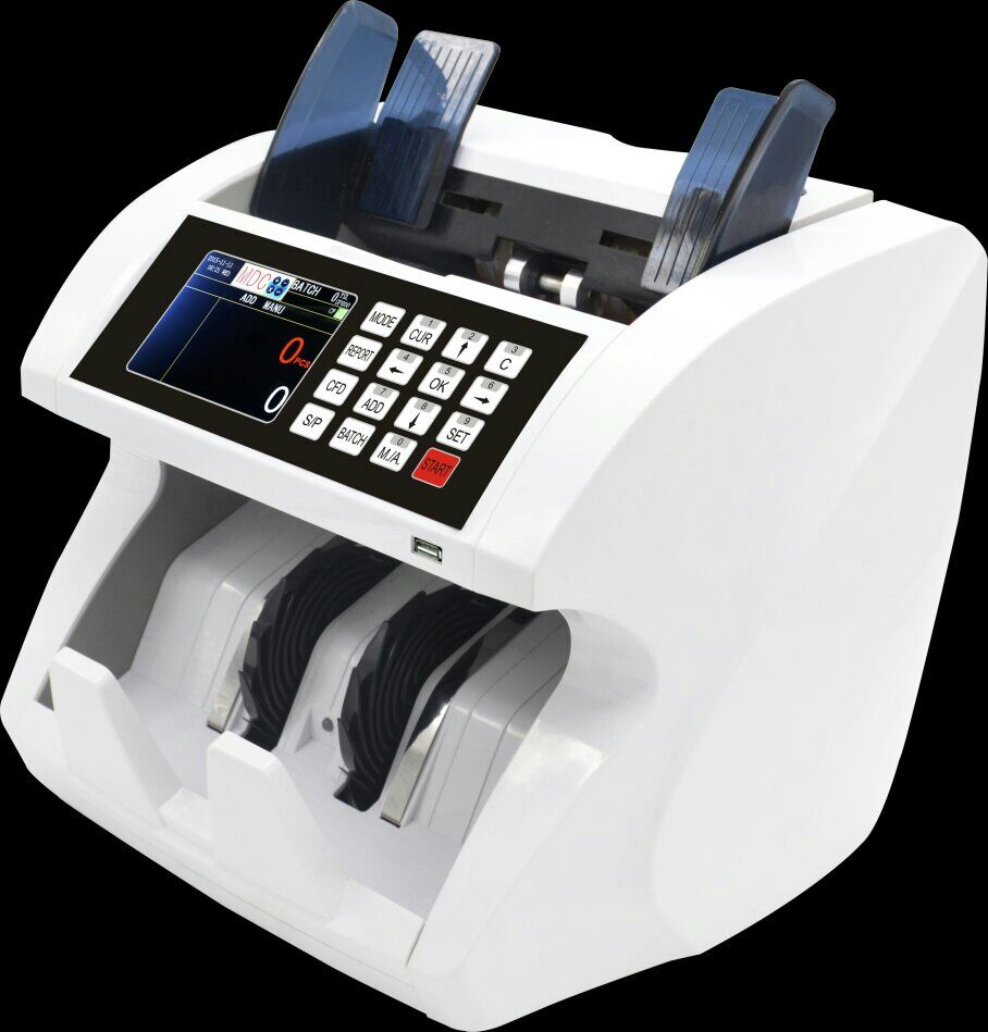 The newest CIS front-loading money counter