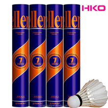 Honkoo HKO-7 badminton Shuttlecock/Best Durability/best flying/Top Water duck feather shuttlecock for Tournament