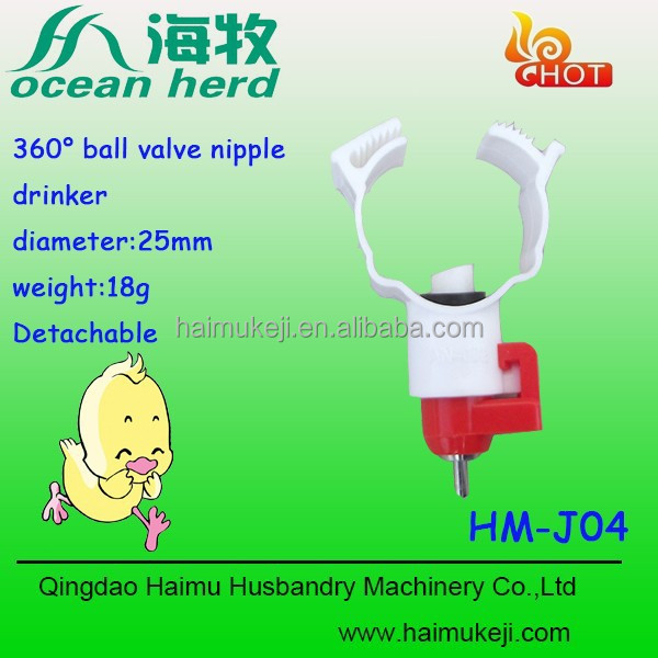 Manufacture of Qingdao Haimu -J04 with high quality chicken nipple drinkers