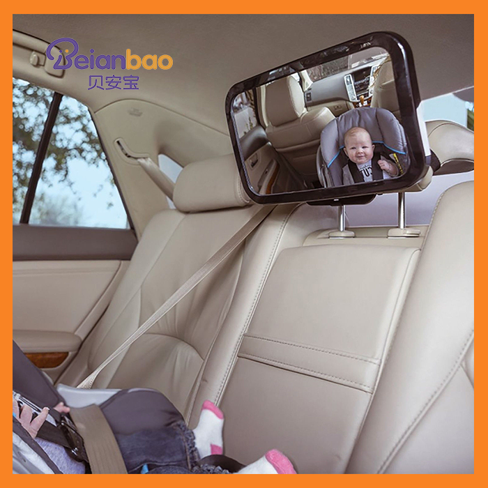 Headrest Mount Large Wide Easy View Rear Baby Child Back Seat Car Safety Mirror