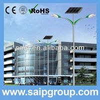 2013 china hot easy integrated solar street light rising sun with two lamps