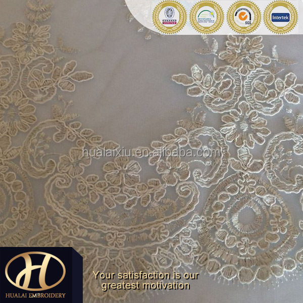 WHOLESALE LACE CORDED EMBROIDERY FABRIC
