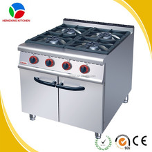 4 Burners Heavy Duty Gas Range/Cooking Range Prices