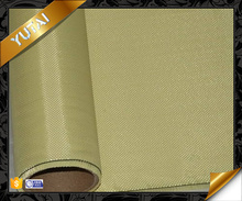 Aramid/Kevlar fiber Fabric for bullet-proof vest