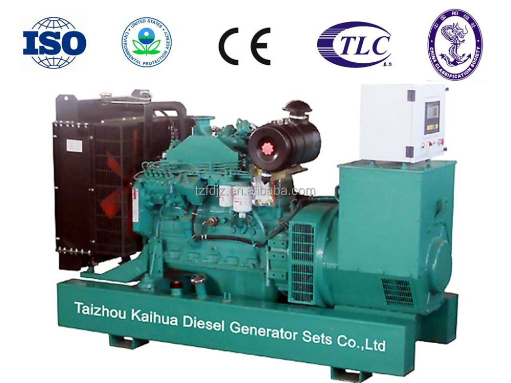 Global quality approved 100kva diesel generator price for sale powered by cummins 6BT5.9-G2 genset