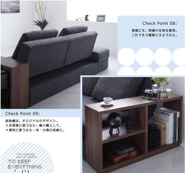 China almacenamiento barato grandes dise os de camas sof for Sofa grande barato