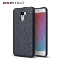 Best quality TPU Case For Xiaomi Phones Water Proof Slim Durable Silicon Mobile Phone Case for Redmi 4