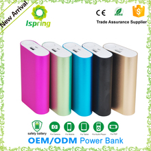 2015 factory supply, fast charging mi xiaomi smart mobile portable cell phone power bank 12000mah