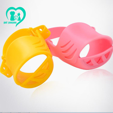 Pet Muzzle Soft Silicone Duckbill Duck Mouth Dog Anti-biting Adjustable Safety Mask pet muzzle