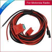 Radio Power Cable for Motorola Mobile Radio GM300/338/3188 CM140 CDM750 PRO3100