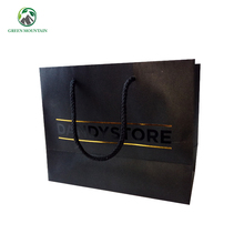 Eco friendly custom printed black biodegradable branded paper bag
