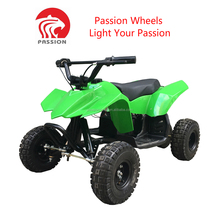 2017 High quality newest style 250w/350w electric kid atv quad for sale