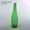 330ml high quality pigment glass wine bottle or glass beer bottle