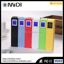 2600mah Power Bank 2600mah,Portable Power Pack External Battery Charger/Mobile Battery Charger Portable