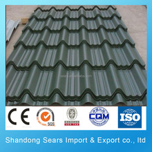 H260YD+Z solar roofing sheet black corrugated metal roofing sheet