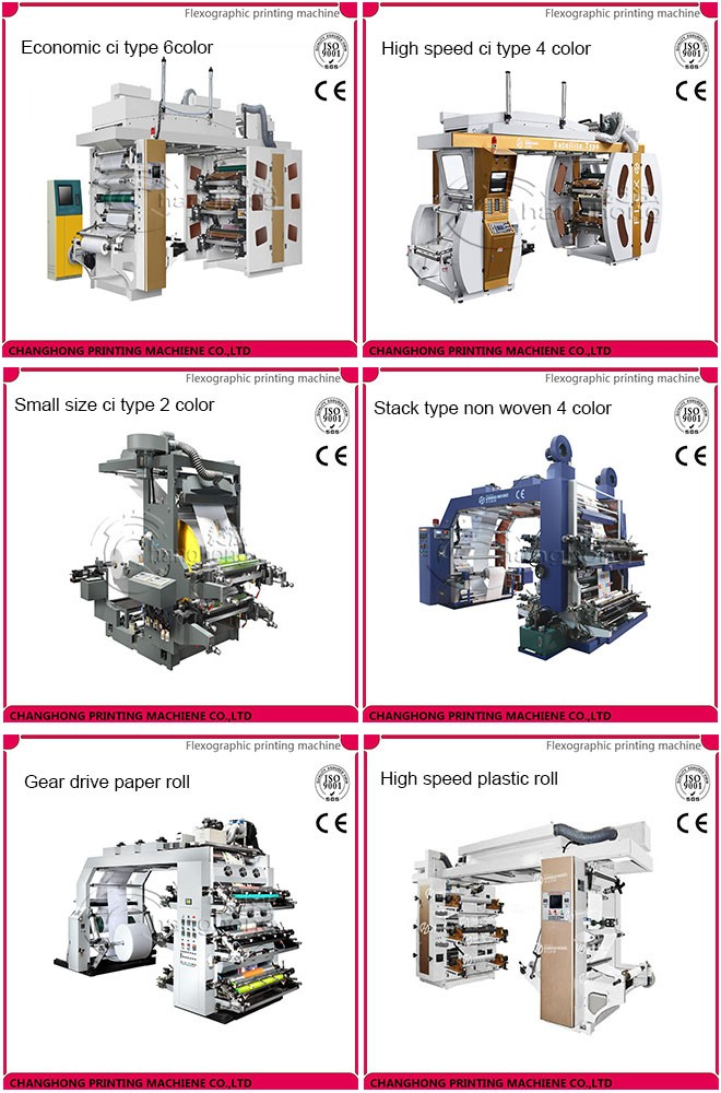 High speed Stack roll type four colors series letterpress print flexo printing Press machine printers with CE standard (CH804)