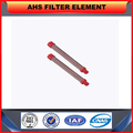AHS Replace 500-200-15 Threaded Gun Filter Medium 150 Mesh Red LX-80