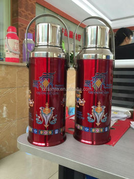 stainless steel thermos glass inner 118C