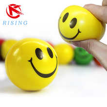 Smile Antistress PU foam Ball