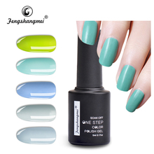 fengshangmei 5ml uv nail gel polish wholesale colorful one step gel polish