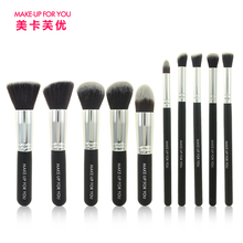 Professional classic black 10 pcs make up for you cosmetic brush set