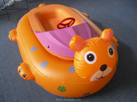 2016 cheap kids China inflatable bumper boats with engine