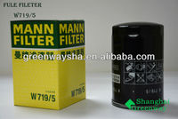 MANN W719/5 LUBE FILTER FOR VW AUDI