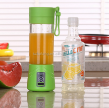 Mini juicer cup small blender bottle outdoor fruit juice maker