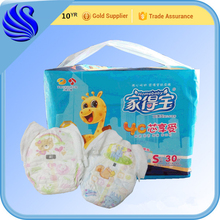 Best Selling Products Disposable Sleepy Baby Print Diaper Pants in bulks made in China
