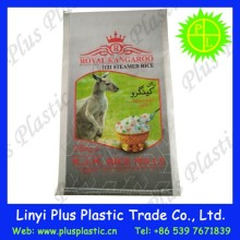 100kg 10kg Pp woven rice bag,rice packing bag 50kg,25kg bag of rice
