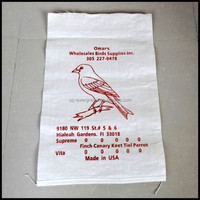 china plant packaing and printing woven polypropylene agricultural bags
