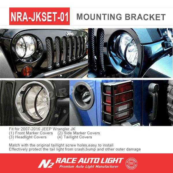Lifetime warranty High Quality Jeep Wrangler Black Rear Tail head fog side Light Guard Protect Cover - 1 set