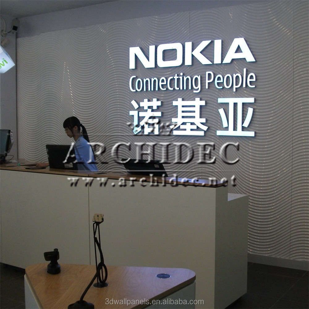 Nokia shop customer care center wall background decorative wall 3d panels