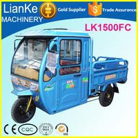 800w electric tricycle for cargo/cargo delivery front cabin tricycle/small truck for cargo