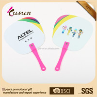 Plastic Material Advertising Painted hand fan,promotional hand fan,cheap small fan